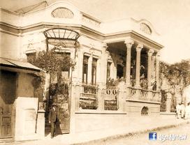 Antigua Casa privada del presidente Alfonso Quiñónez Molina