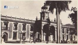 Palacio Municipal de Santa Ana, El Salvador