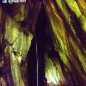 Cueva de El Duende, San Ramon, Cuscatlan, El Salvador
