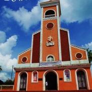 Iglesia de San Juan Nonualco, La Paz, El Salvador