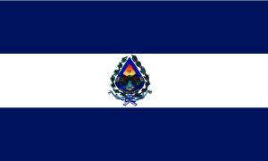 Bandera de Atiquizaya