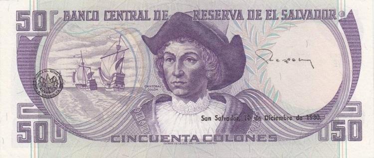 Billete de 50 colones El Salvador