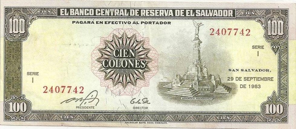Billetes de 100 colones de El Salvador