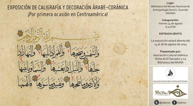 caligrafía y decoración árabe-coránica
