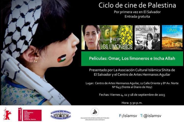 Cine sobre Palestina