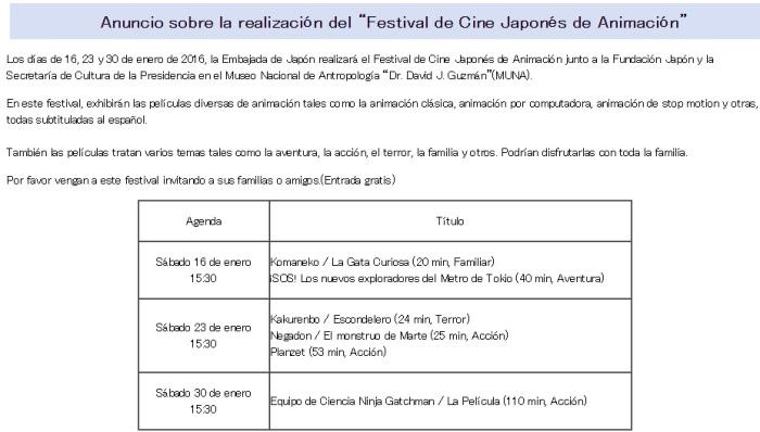 cine japones 2