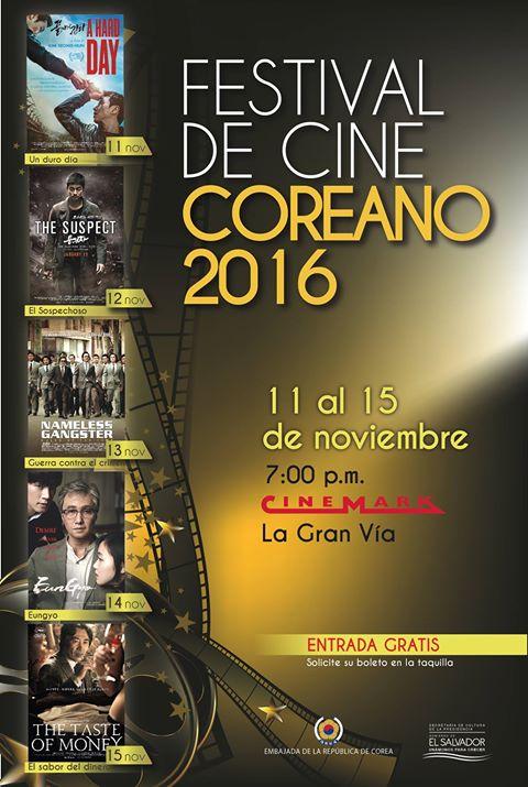 festival-de-cine-coreano-2016