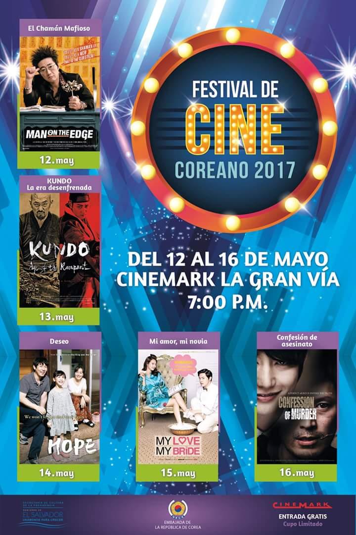 festival de cine coreano